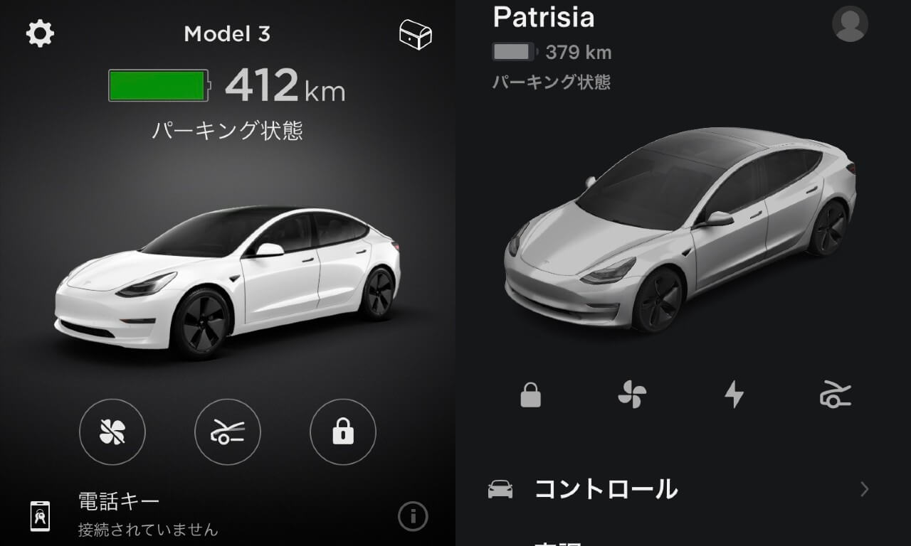 tesla-new-app